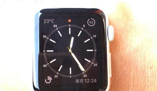 AppleWatchがやってきた!
