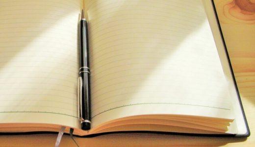 ブログを書く2つの理由
