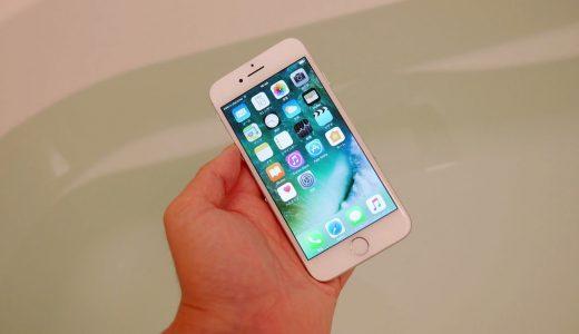 iPhone8はお風呂で使える?