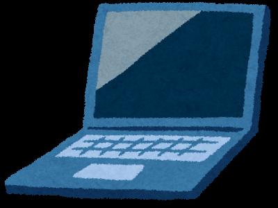 ブログだけなら安いノートパソコンでも書けるよ!
