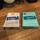 280円のタバコ!ダブルハピネス爆誕!!