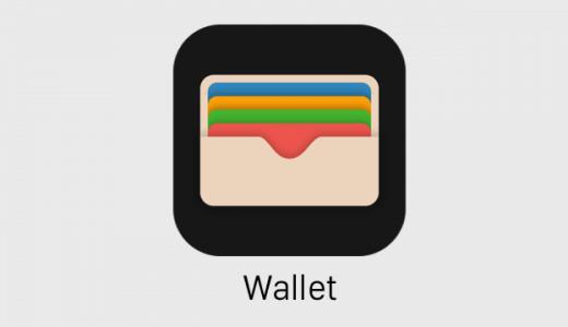 iPhoneで支払うのは凄い便利!
