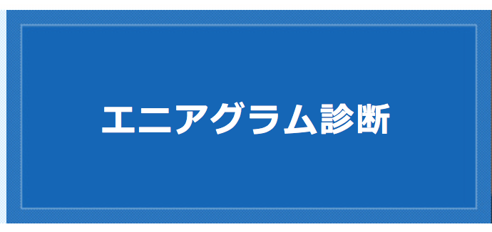 スクリーンショット 2018 01 08 15 25 35