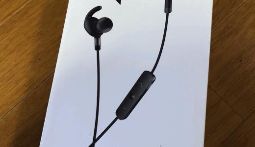 Bluetoothイヤホンを買った!(again)JBL – EVEREST 100