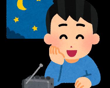 JUNK・オールナイトニッポンの奇跡!神回とはこういう事だ!