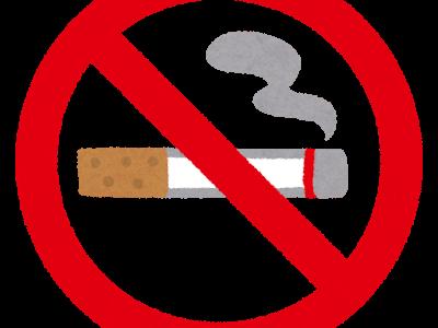寿司屋はタバコ禁止は僕も同感です。