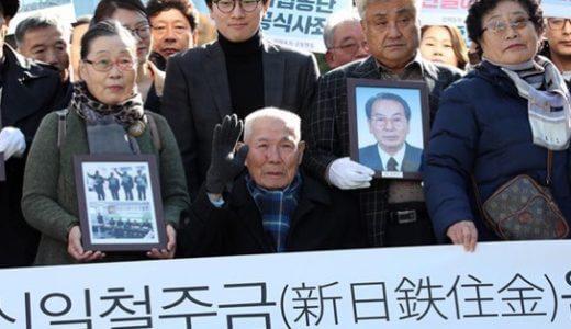 懲用工問題に感じる韓国の姿勢