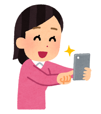 Smartphone photo syame woman