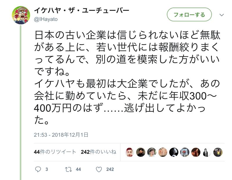 スクリーンショット 2019 01 21 19 58 56