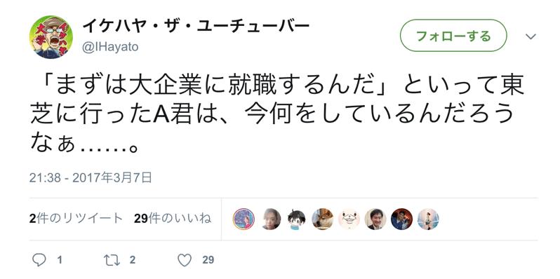 スクリーンショット 2019 01 21 20 04 15
