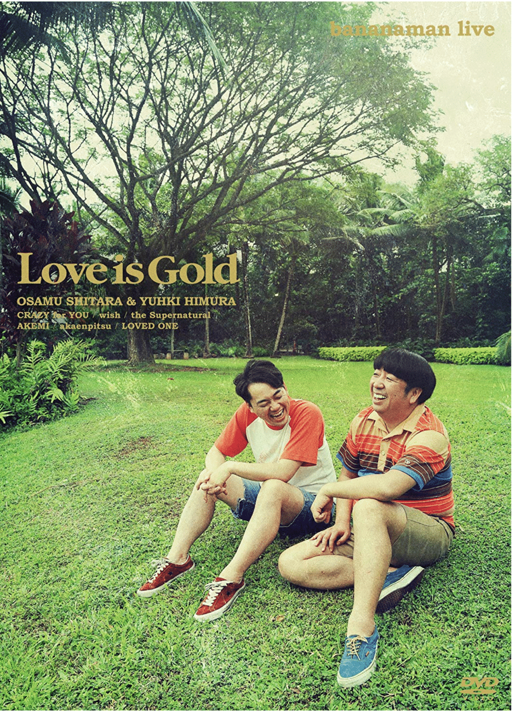 2014Love is Gold