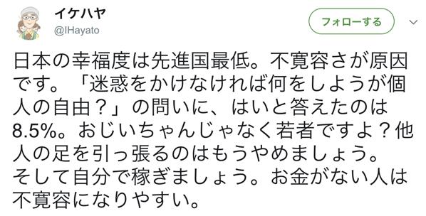 スクリーンショット 2019 04 02 20 27 00