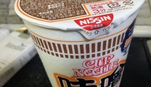 【食レポ】ついに完成した?カップヌードル味噌味!!