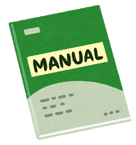 Setsumeisyo manual