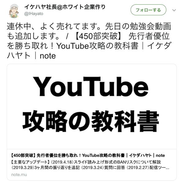 スクリーンショット 2019 05 02 9 37 56