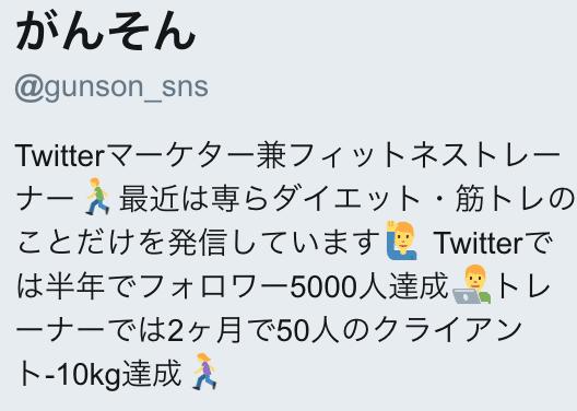 スクリーンショット 2019 05 07 5 55 27