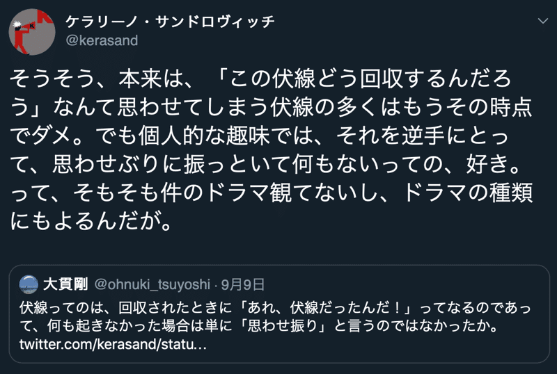 スクリーンショット 2019 09 10 7 18 47