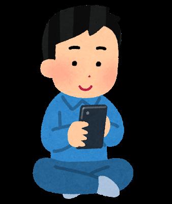 Smartphone suwaru man