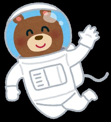 Space uchuhikoushi kuma