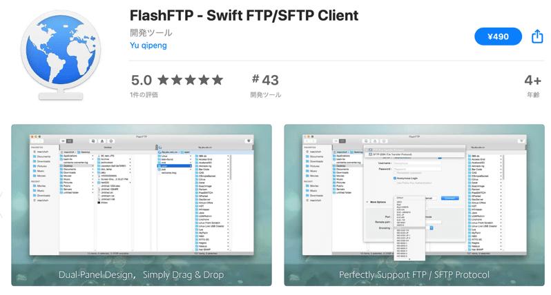 FlashFTP Appstore