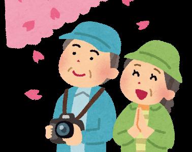 """桜を見る会にかける""""国会""""の費用"""
