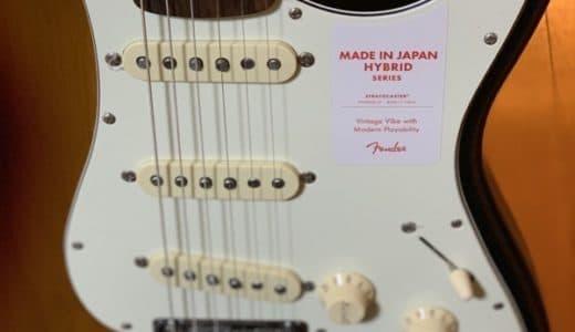 ギターを買うなら新品?中古?