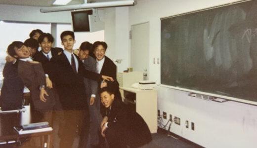 1993年だった!
