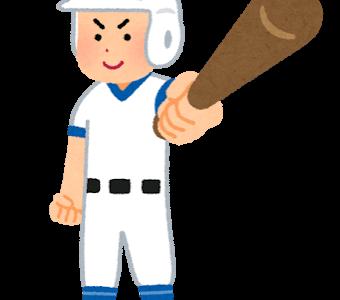 野球観戦を趣味にしたい