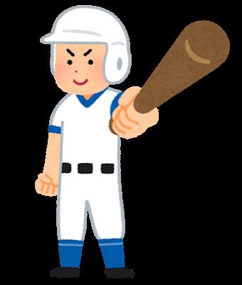 Baseball homerun yokoku